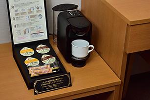 コーヒーメーカー(和洋室、デラックスツインルームのみ)